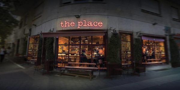 The place | Il bar sotto casa